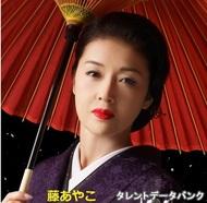 A_Fuji.jpg