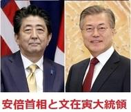 Abe&Bun.jpg