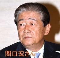 HSekiguchi.jpg