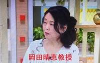 H_Okada02.jpg