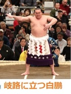 Hakuhou02.jpg