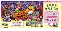 Halloween2019-2.png