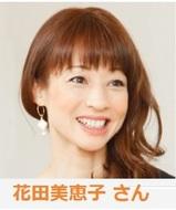 Hanada02.jpg
