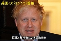 Johnson02.jpg