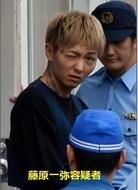 K_Fujiwara.jpg