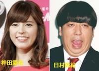 Kanda_Himura.jpg