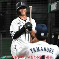 Kaneko02.jpg