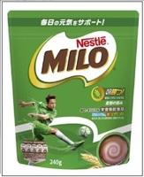 MILO03.jpg