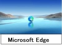 MSEdge02.jpg