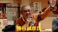 M_Katsuya.jpg