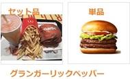 Mac003無題.jpg