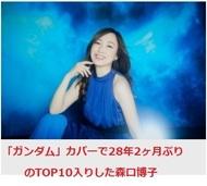 Moriguchi02.jpg