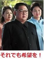 N_Corea02.jpg