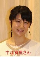 NakaeYuri02.jpg