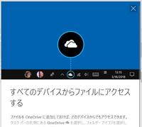 Onedrive02.jpg