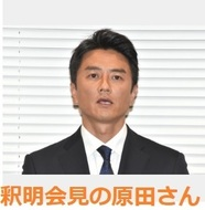 R_Harada03.jpg