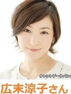 R_Hirosue.jpg
