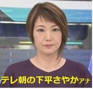S_Shimohira.jpg