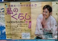 Sanpei03.jpg
