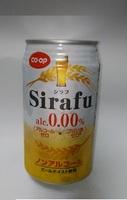 Sirafu02.jpg