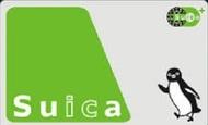 Suica02.jpg