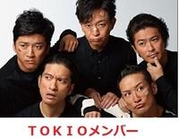 TOKIO002.jpg