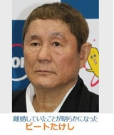 Takeshi02.jpg