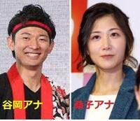 TaniokaKuwako.jpg