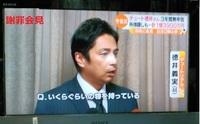 Tokui03.jpg