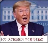 Trump02.jpg
