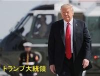 Trump022.jpg