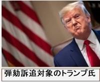 Trump03.jpg