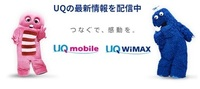 UQmobile02.jpg