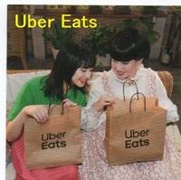 UberEats03.jpg