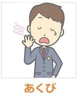 akibi003.jpg