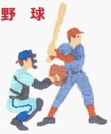 baseball02.jpg