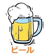 beer010.jpg