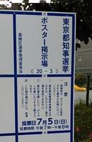 chijisen0203.jpg