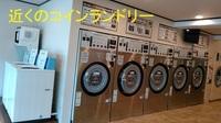 coinlaundry02.jpg
