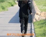 fuyudebu02.jpg