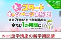 gogaku2021-4.jpg