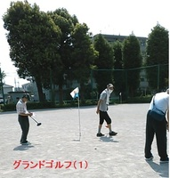 groundgolf03.jpg