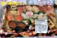 hahanohi2019-2.jpg