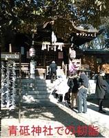 hatsumoude2021.jpg
