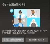 imasugu02.jpg