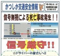 jiko02.jpg