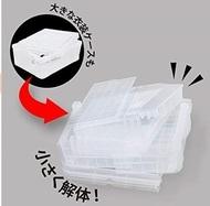 kaitainoko03.jpg