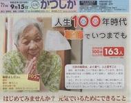 keiro2019.jpg