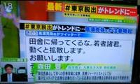 kisei004.jpg