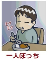 kosyoku01.jpg
